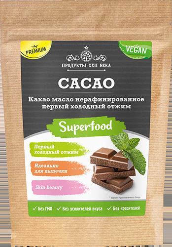 kakao-maslo